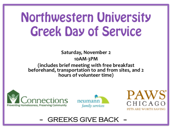 Greek Day of Service 2013